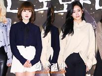 """티아라 보람·소연, MBK 떠난다…""""5월 15일 계약 종료, 나머지 6인은 12월까지"""" [공식]"""