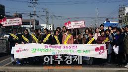 홍성군보건소, 제7회 결핵예방의 날 캠페인 실시