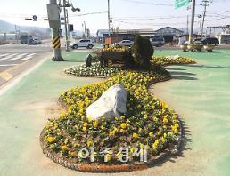 예산군, 새봄맞이 도심 녹지 공간 조성사업 분주