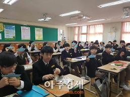 제2회 서해수호의 날 맞아 경기북부 전역에서 기념행사 개최