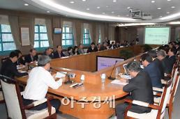 동두천시 규제개혁 과제 발굴보고회 개최