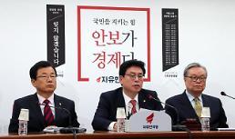 """정우택 """"민주당 네거티브 경선, 정치 신뢰도 떨어뜨려"""""""