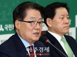 """박지원 """"민주당 경선 결과 유출, 타산지석 삼아야"""""""