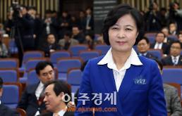 """민주당 선관위 """"경선 투표 결과 유출, 범죄 혐의 드러나면 형사고발"""""""