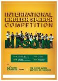 한국조지메이슨대학교, 고교 대상 '제2회 국제영어토론대회' 참가자 모집