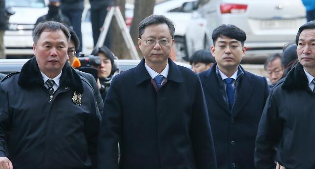 [공직자 재산공개] 우병우 전 수석, 392억원 신고