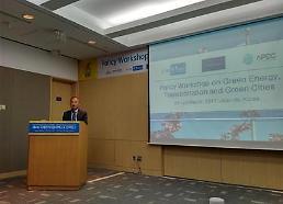 APEC기후센터, 녹색 에너지 운송과 녹색도시를 위한 정책워크숍 개최