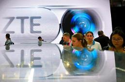 중국 ZTE, 美 셈테크와 손 잡아... 로라기반 위치추적 기술 연구 박차