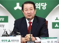 """박주선""""세월호 가족들,최소한 영상 통해서라도 인양과정 볼 수 있어야"""""""