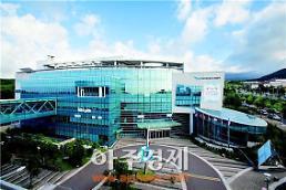 JDC, 4차산업혁명 '청년 창업 아이템 공모'