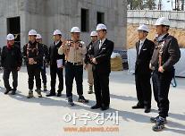 의정부소방서장, 대형공사장 관계자 안전컨설팅 진행
