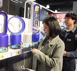 신세계 센텀시티, 봄의 불청객 미세먼지로 관련 제품 수요 증가