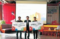 [인민화보]한국 창업기업, 허베이(河北)에 '새 둥지'