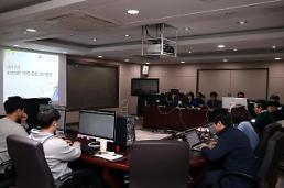 미래부-KISA, 사이버위협 대응태세 점검