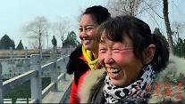 [인민화보]페이자이(裴寨)촌의 '물 지킴이'