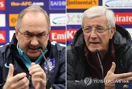 [월드컵 최종예선] '공한증 vs 반한감정'…한국, 중국전 필승 이유
