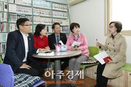 광명시의회 상임위 현장방문