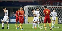 '창사 참패' 한국, 중국에 '충격패' WC 진출 '빨간불' [2018 러시아 월드컵 최종예선]