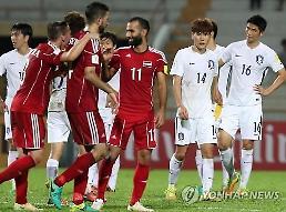 시리아, 극적인 골로 우즈베키스탄에 승·한국, 조2위 유지 [2018 러시아 월드컵 최종예선]