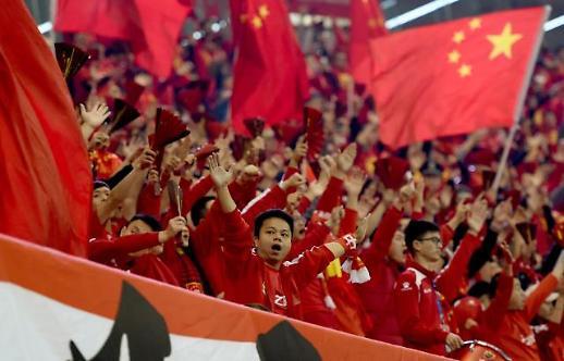[영상중국] 한중전 홍색 물결 펼쳐진 중국 축구경기장