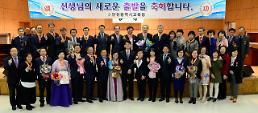 인천시교육청 퇴직교원 정부포상 전수식 개최