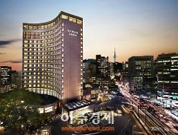 서울 웨스틴조선호텔, '서울 최고의 호텔' 5년 연속 1위