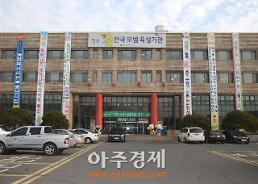 청양군, 권익위 고충민원처리 '최우수기관' 선정