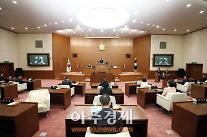 의정부시의회, 제265회 임시회 폐회…추가 경정예산안 원안 가결