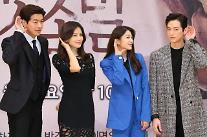 SBS新ドラマ「耳打ち」・・・俳優イ・サンユンと女優イ・ボヨン、5年ぶりの再会