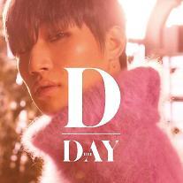 BIGBANGテソン、ミニアルバム「D-Day」・・・28日、韓・日同時公開