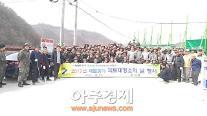 연천군 신서면, 새봄맞이 국토대청결운동에 앞장