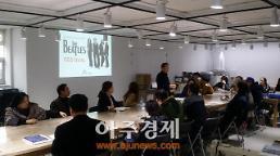 동두천시 디자인아트빌리지 입주자 간담회 개최