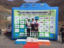 충남 금산군청 사이클 팀, 전국 도로 사이클 대회 종합우승