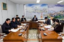 군산시의회, 제도개선으로 시민편익 증진 마련