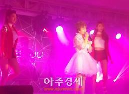 가수 해주, 2집 어여쁜 꽃 공개