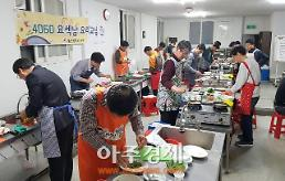 울산 남구, 4060 요섹남 요리교실 호응