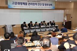 한국원자력환경공단, '고준위 정책진단 및 향후 대책' 토론회 개최