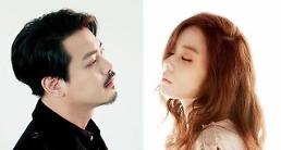 윤우현♥최진이, 7년 열애 끝 결혼