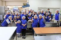 삼성전자 자원봉사 프로그램 '더 나눔' 론칭