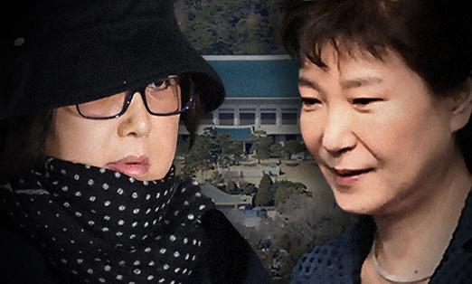 崔顺实首场公审今天开庭 检方作何表态受关注