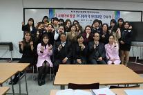 한국폴리텍대학 남인천캠퍼스 2017년 지역·산업 맞춤형 인력양성사업 채용예정자(국제의료관광 코디네이터)과정 수료식