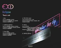 .Girl group EXID releases track list for new mini album Eclipse.
