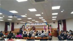 제52회 연천군외식업지부 정기총회 개최
