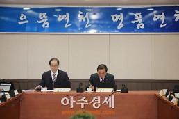 연천군 최초, 세무행정 평가 3개부문 석권