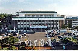 제주, 태양광 발전 '파격 지원'