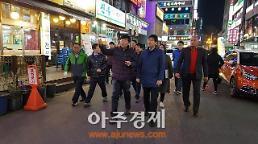 안산시 단원구, 지역별 맞춤형 야간행정 소통 추진