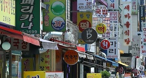 韩个体工商户逾552万 为近14年来最大规模