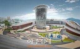 완도 해조류센터 볼거리 보강…4월 재개관