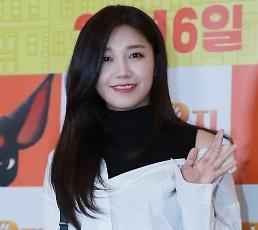 .Apink郑恩地演唱会腰部受伤入院治疗 公司:病情已好转.