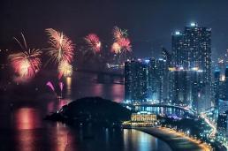 부산시, 제13회 부산불꽃축제 서울 인바운드여행사 초청설명회 개최